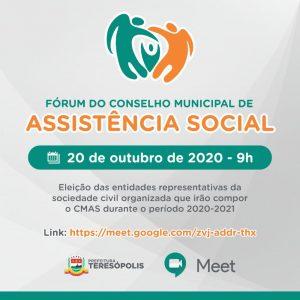 Fórum Assistência Social Teresópolis