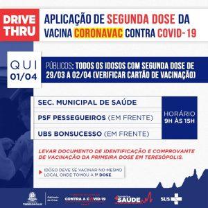 Na quinta-feira, 1 de abril, será aplicada a 2ª dose da Coronavac