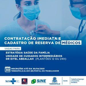 Teresópolis abre inscrições para contratação e cadastro de reserva de médicos