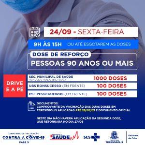 Teresópolis aplicará dose de reforço em idosos acima de 90 anos, nesta sexta 24